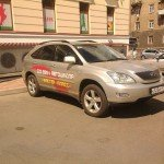 avtoshkola rybinsk horoshaya avtodrom 11 150x150 - Наш автопарк