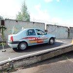 avtoshkola rybinsk horoshaya avtodrom 33 150x150 - Наш автопарк