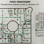 avtoshkola rybinsk horoshaya uk7 150x150 - Наш учебный класс