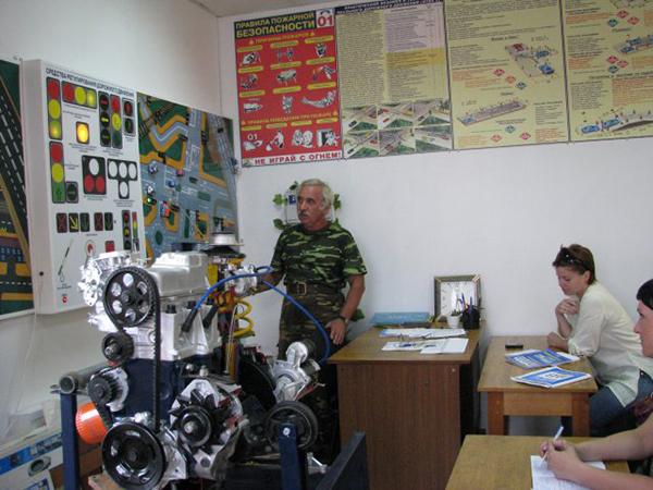 Отзыв о автошколе мастер-классе череповец - Лидер, автошкола - Автошколы - Обучение и образование - Отзывы