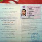 FThnAqbhM5Y1 150x150 - Наши выпускники